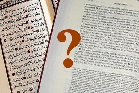 Islam's Claims of Biblical Corruption Actually Impeach the Qur'an